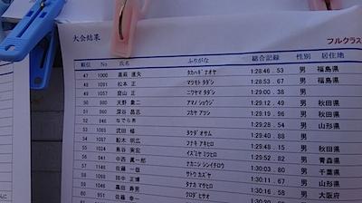 DSC03781.JPG