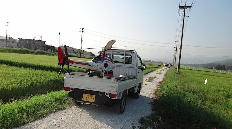 DSC04246.JPG