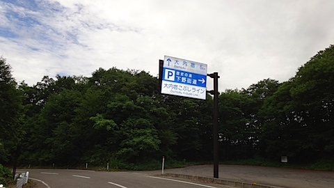 DSC07795.JPG
