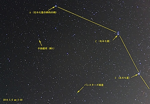 DSC_5376-2.jpg