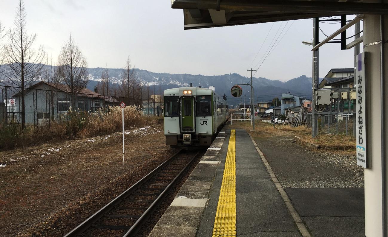 IMG 3505