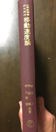 IMG 4383