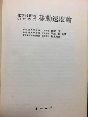 IMG 4384
