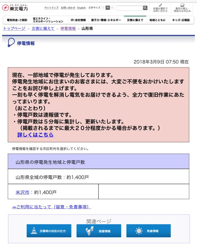 IMG 8007