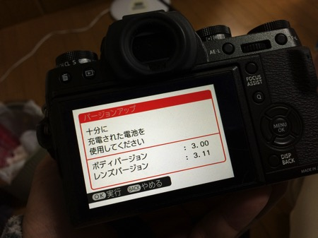 IMG 8470
