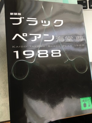 IMG 8625