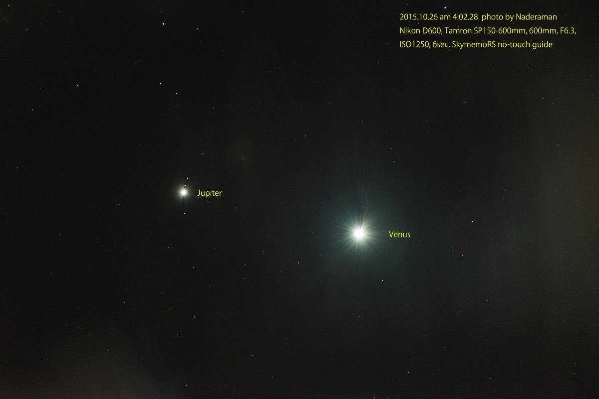 Jupiter Venus closest20151026