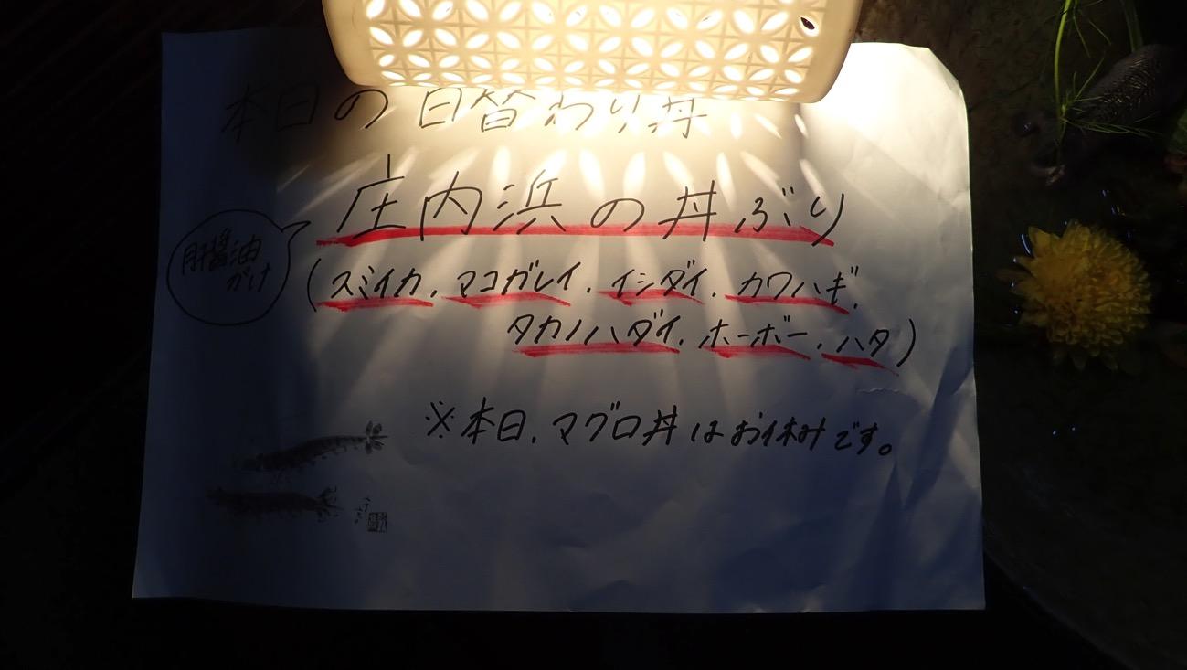 P9271978