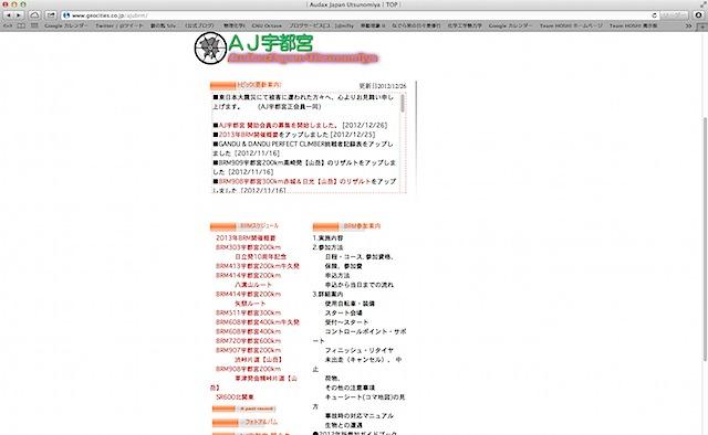 aju_site.jpg