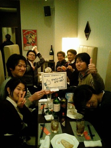 bounenkai3.jpg