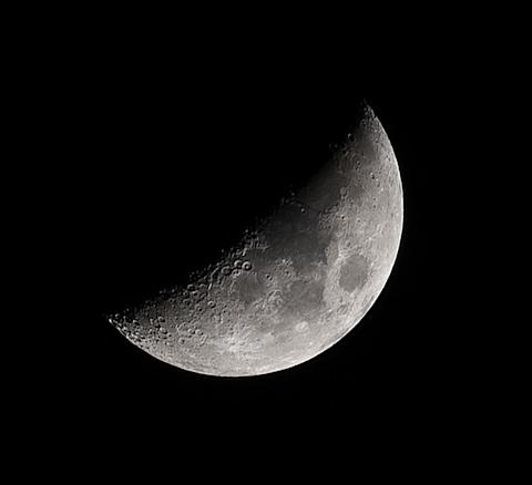 moon010714.jpg