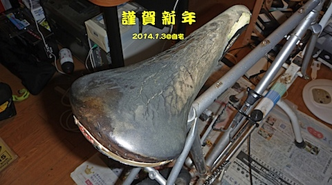 nenga2014saddle.jpg