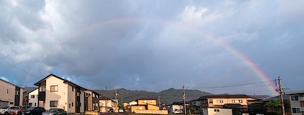 rainbow_panorama.jpg